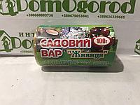 Садовый вар Живица (Живиця), 100г