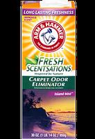 Arm and Hammer - дезодорант для ковров 850г ,усиленная формула, c контролем запаха (США)
