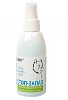 Collar Pets Lab (Cтоп-запах)300мл спрей для устранения пятен и запаха мочи собак (9753)