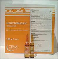 Неостомозан(Neostomosan) 1 амп/5мл - препарат против эктопаразитов (Ceva Sante Animale), Франция, фото 2