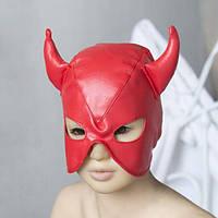 Красная маска для интимных игр Рога быка