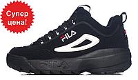 Мужские кроссовки Fila Disruptor II Black/White (Фила Дисраптор 2 черные)