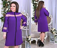 Нарядное платье  больших размеров  креп дайвинг + фатин