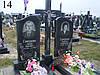 Памятник подвійний з хрестом