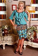 Платье Регина А1 Медини 42-44 размер