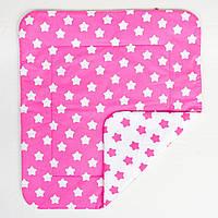Детское хлопковое одеяло BabySoon Розовые звезды 80 х 85 см (276)