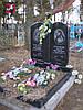 Памятник двойной с цветочником