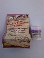 Пяткашпор крем для стоп усиленный,  для ночного применения, 15 мл, фото 1