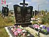 Памятник двойной с крестом