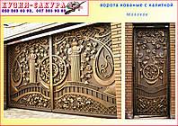 """Эксклюзивные кованые ворота с калиткой - """"Царство Тамерлана"""". Покраска супер качественной  краской """"Alpina""""."""