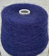 Пряжа  Filcompany мохер оттенок мягкий спокойный синий