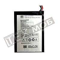 Аккумуляторная батарея для мобильного телефона Lenovo P780  BL-211