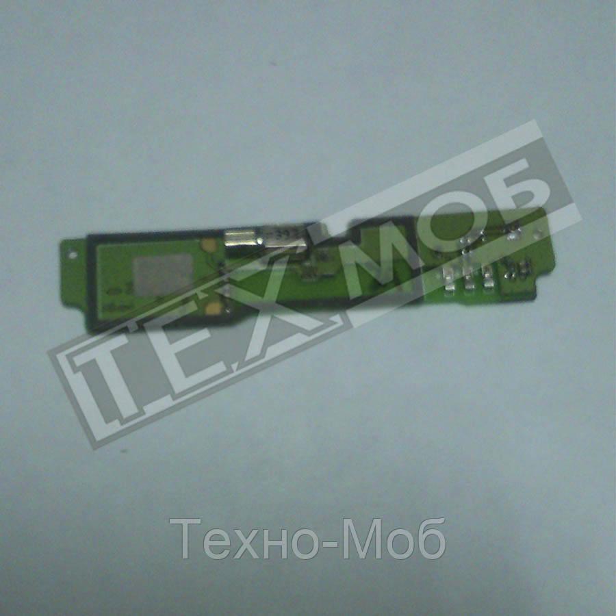 Плата нижняя с микрофоном для мобильного телефона Lenovo P780