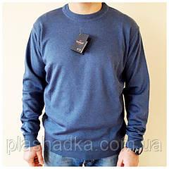 Джемпер мужской (Турция) светло-синий