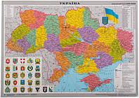 Подкладка для письма карта Украины М1:2 100 000 65*45 см
