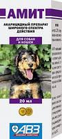 Амит 20мл-акарицидный препарат широкого спектра действия для собак и кошек, фото 2