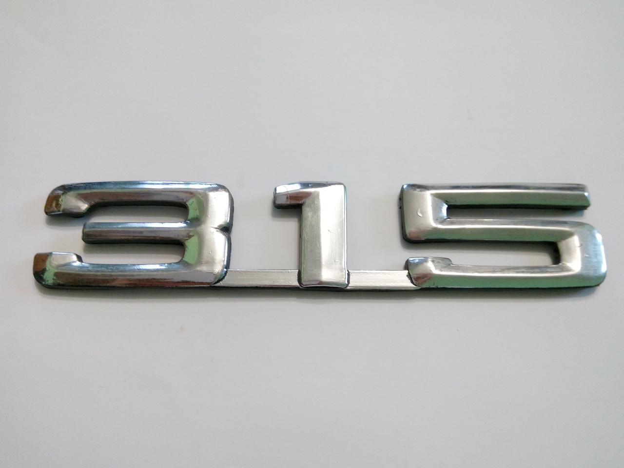 Надпись BMW 315