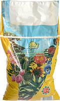 Удобрение минеральное Florio для декоративно-лиственных растений 2 кг