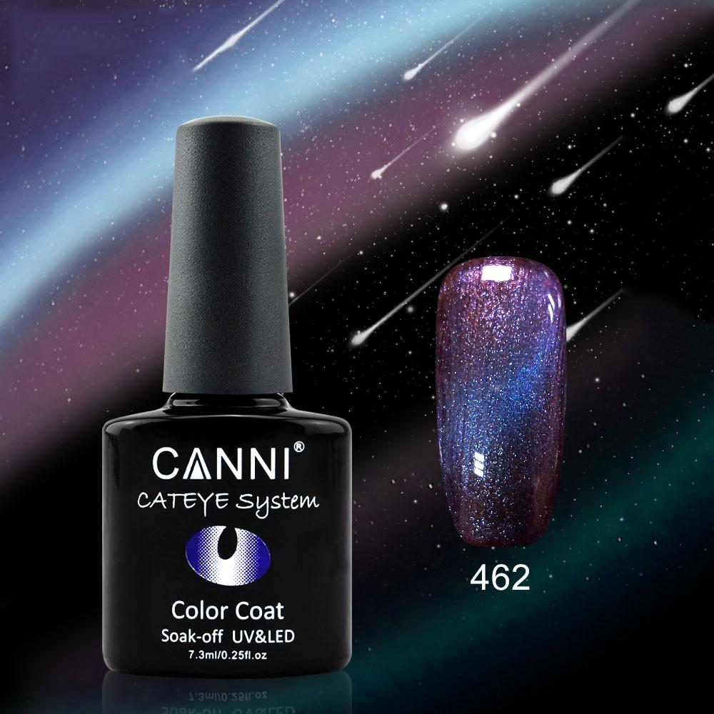 Гель-лак хамелеон Canni 462 фиолетово-сиреневый 7,3ml