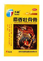 """Пластырь Tianhe """"Shexiang Zhuanggu Gao"""" Желтый тигр 4 шт. (противоотёчный, суставной)"""