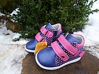 Ботинки для девочек Clibee Размер: 20,21,22,23,24,25
