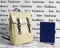 Городской женский рюкзак бежевый, фото 1