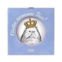 Тарелка Кот в короне ЕЩЕ!, фото 1