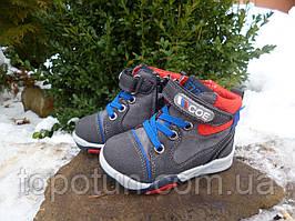 """Ботинки для мальчика """"Солнце"""" Размер: 21"""