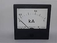 Амперметр Э365 1кА  1000/5А
