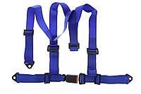 Ремни трехточечные - BLUE