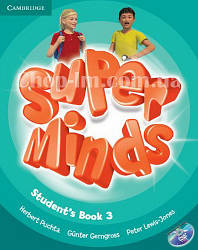 Super Minds 3 Student's Book with DVD-ROM / Учебник
