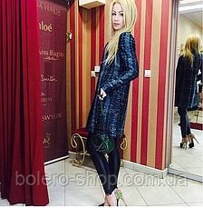 Женское пальто Miss Money с вставками натуральной кожи, фото 2
