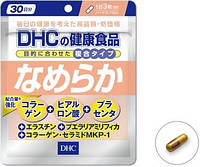 "DHC Биодобавка ""Намерака"" Гладкая кожа - красота и увлажнение изнутри, 90 капсул (на 30 дней)"