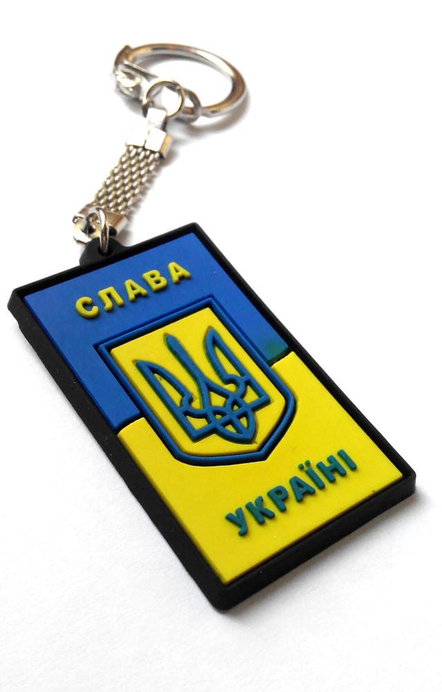 Сувениры с символикой Украины