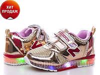 Стильные кроссовки со светодиодной подсветкой  р:( 21-26)