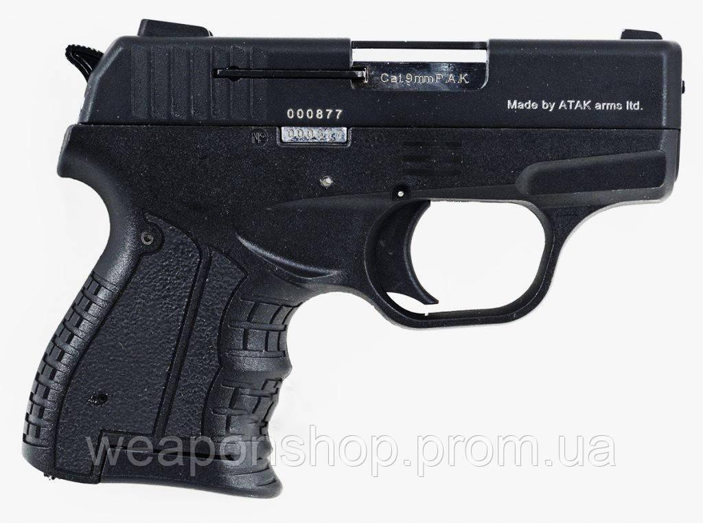 Стартовый пистолет Stalker M2906, фото 1