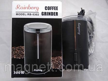 Кофемолка Rainberg RB-5302