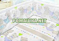 Защита (мягкие бортики, охранка, бампер) в детскую кроватку для новорожденного Звёздочки 4040 Бежевый