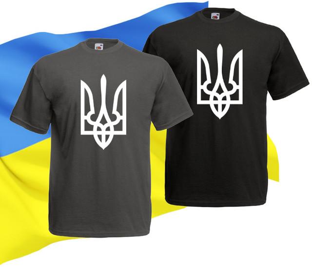 Украинская символика на футболках Под заказ