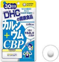 DHC  Биодобавка «Кальций + CBP», 120 жевательных таблеток (30 дней)