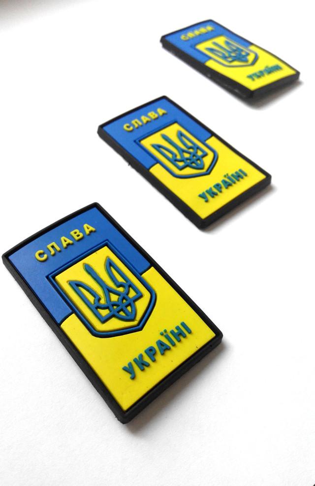 Магниты сувенирные с гербом Украины от производителя