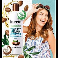 Увлажняющий кондиционер для волос с аргановым маслом Inecto Naturals Argan Conditioner, фото 1