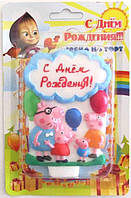 """Свечи для торта """" С Днем Рождения """" свинка Пеппа"""