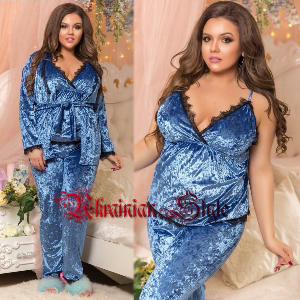 d189a96d6098 Женский батальный домашний бархатный комплект-пижаматройка. 4 цвета! -  Интернет-магазин