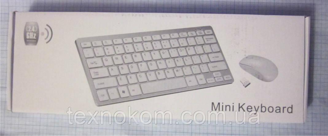 Беспроводная мультимедийная мини клавиатура + беспроводная оптическая мышка