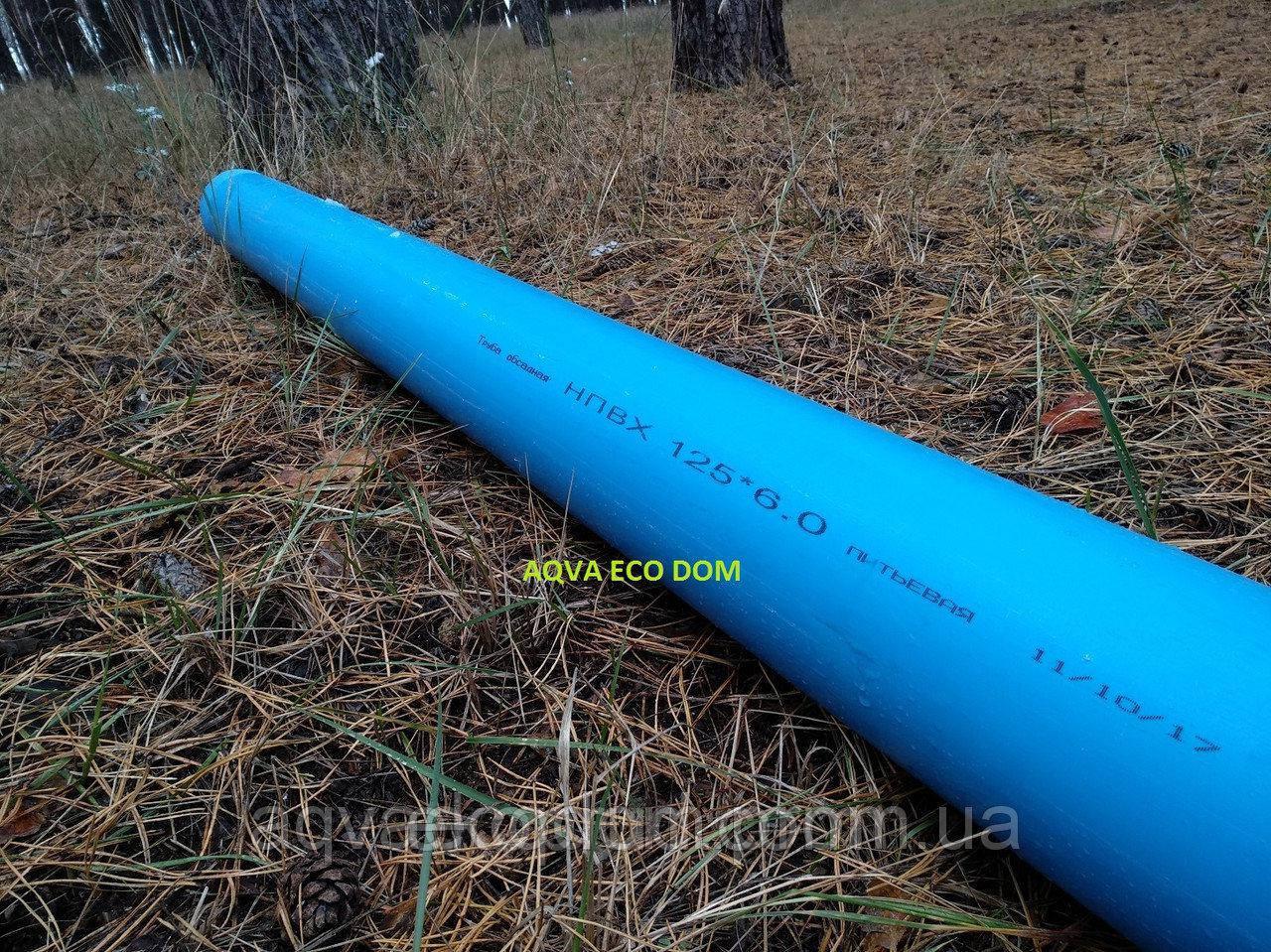 Труба пвх 63 мм