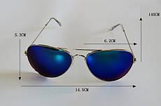 Очки капли Aviator солнцезащитные  Blue G