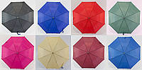 """Однотонный зонтик трость на 8 спиц от фирмы """"FeellingRain"""""""
