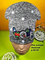 Стильная весенняя шапка с украшением из паеток для девочек