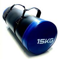 Мешок для кроссфита LiveUp 15 кг CORE BAG LS3093-15